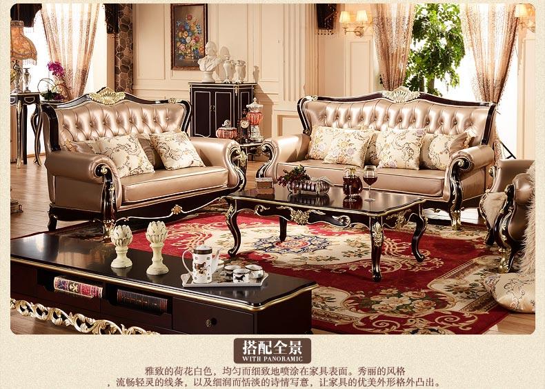 梦达酒店商务沙发图片