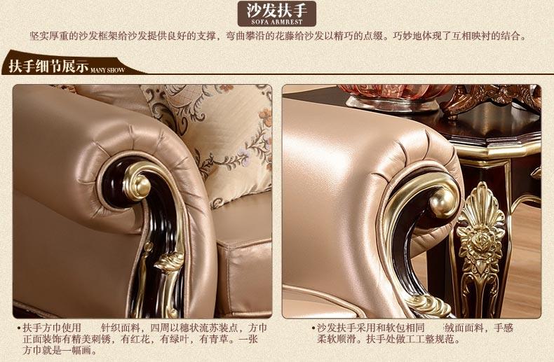 梦达酒店商务沙发扶手细节图片