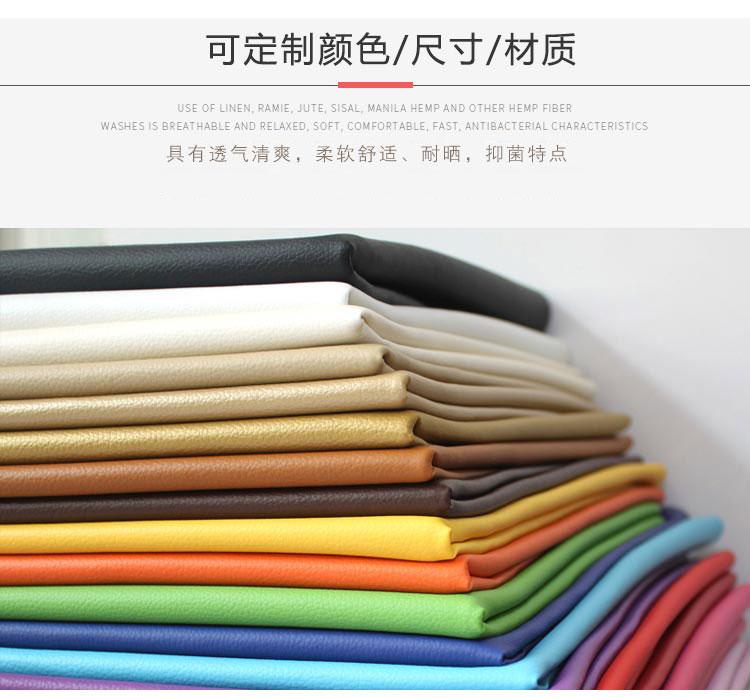 梦达酒店真皮沙发,尺寸,颜色,材料均可定制