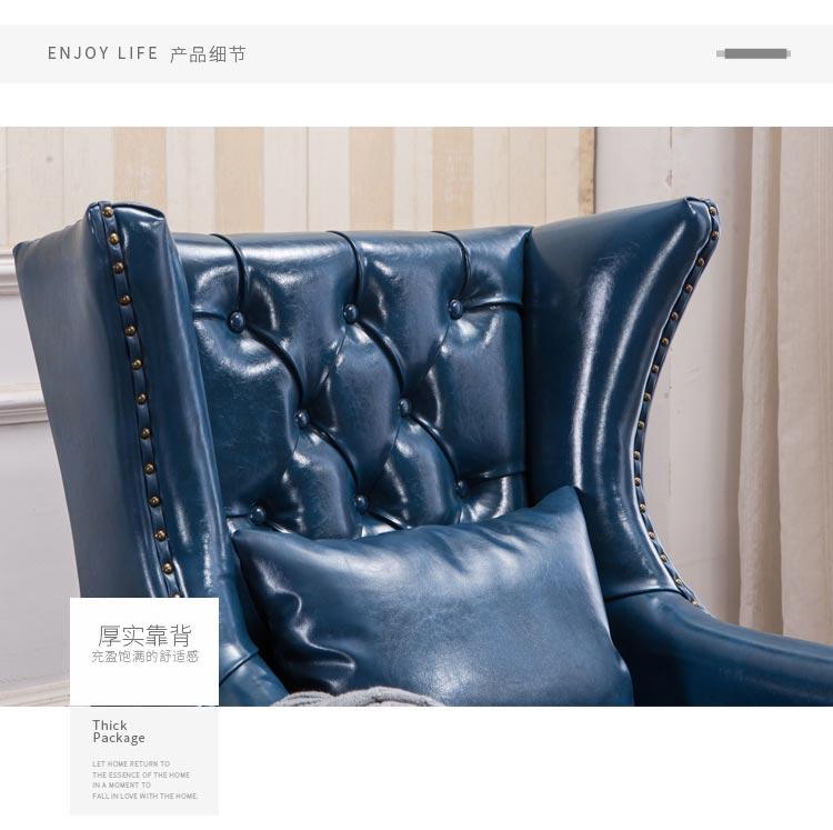 梦达酒店真皮沙发靠背图片