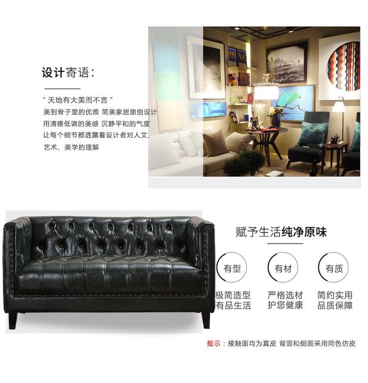 梦达酒店卡座沙发设计元素