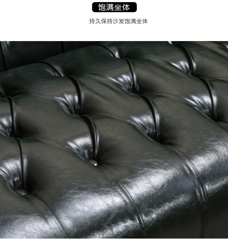 梦达酒店卡座沙发采用优质西皮蒙制