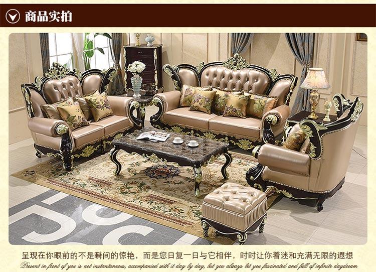 梦达酒店欧式沙发实拍图片