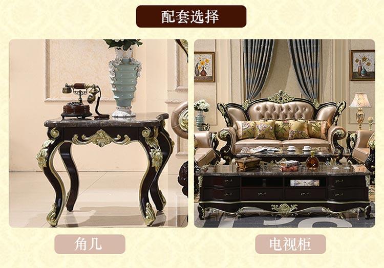 梦达酒店欧式沙发配套家具