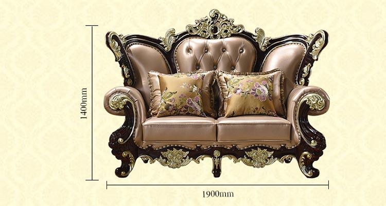 梦达双人酒店欧式沙发尺寸示意图