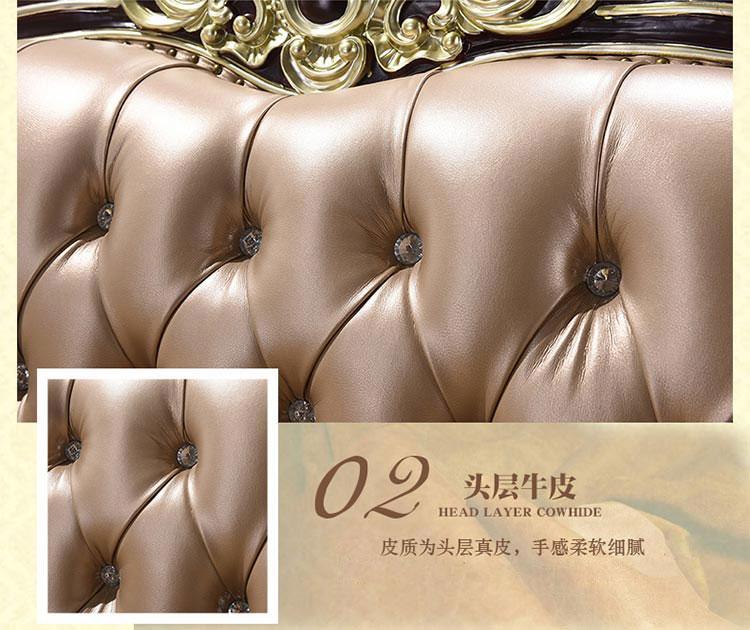 梦达酒店欧式沙发头层牛皮蒙制