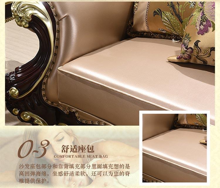 梦达酒店欧式沙发舒适座包