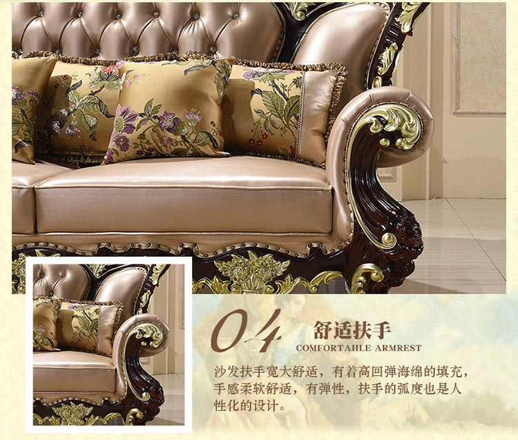 梦达酒店欧式沙发舒适扶手设计