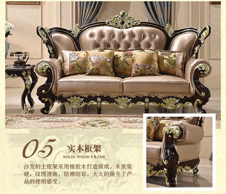 梦达酒店欧式沙发实木框架制作