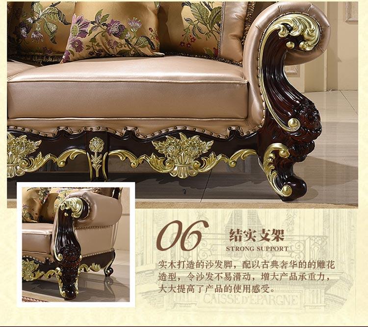 梦达酒店欧式沙发实木脚图片
