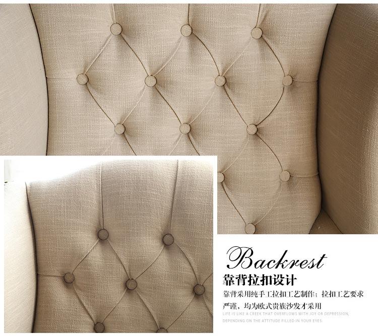 梦达酒店套房沙发靠背拉扣设计