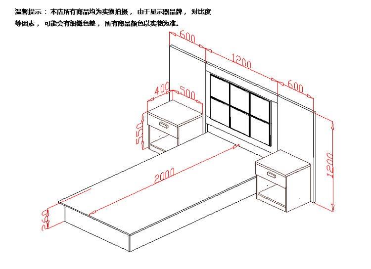 梦达 酒店标间床标准尺寸