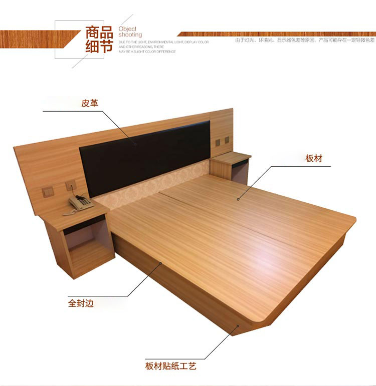 梦达酒店双人床设计元素