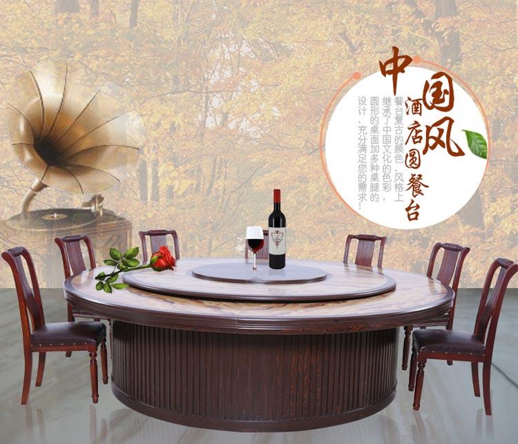 梦达现代中式餐桌设计效果图