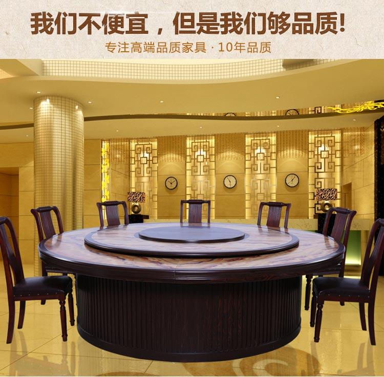 梦达现代中式餐桌装修效果图