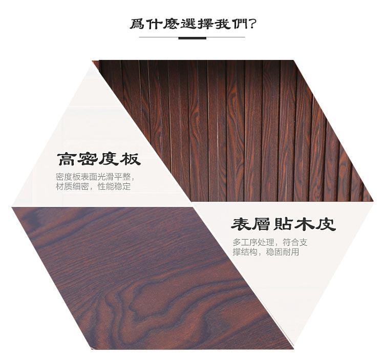 梦达现代中式餐桌,高密度木板制作