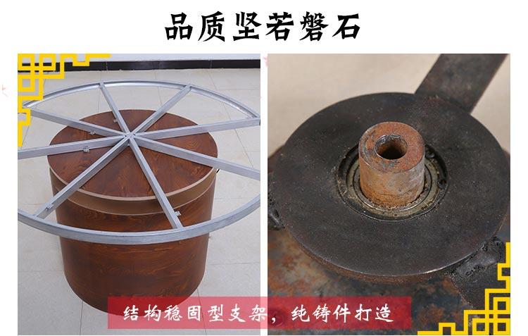 梦达现代中式餐桌稳固支架