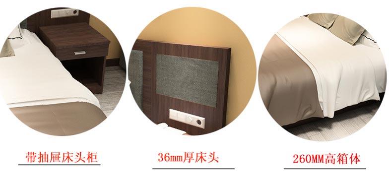 梦达36mm床头、带抽屉床头柜、260mm高箱体产品组合