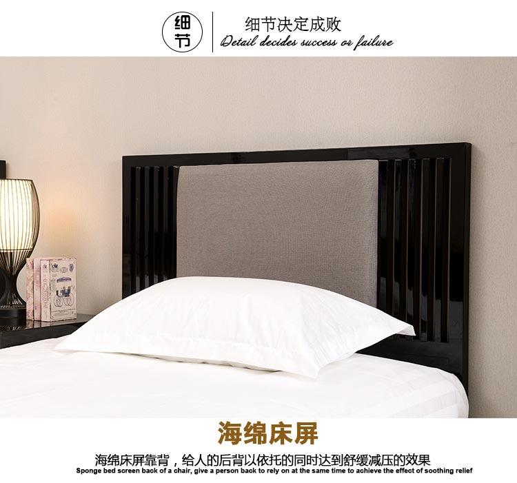 梦达酒店客房全套家具配套床 图片