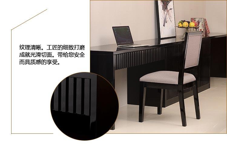 梦达酒店客房全套家具配套椅子制作工艺特写
