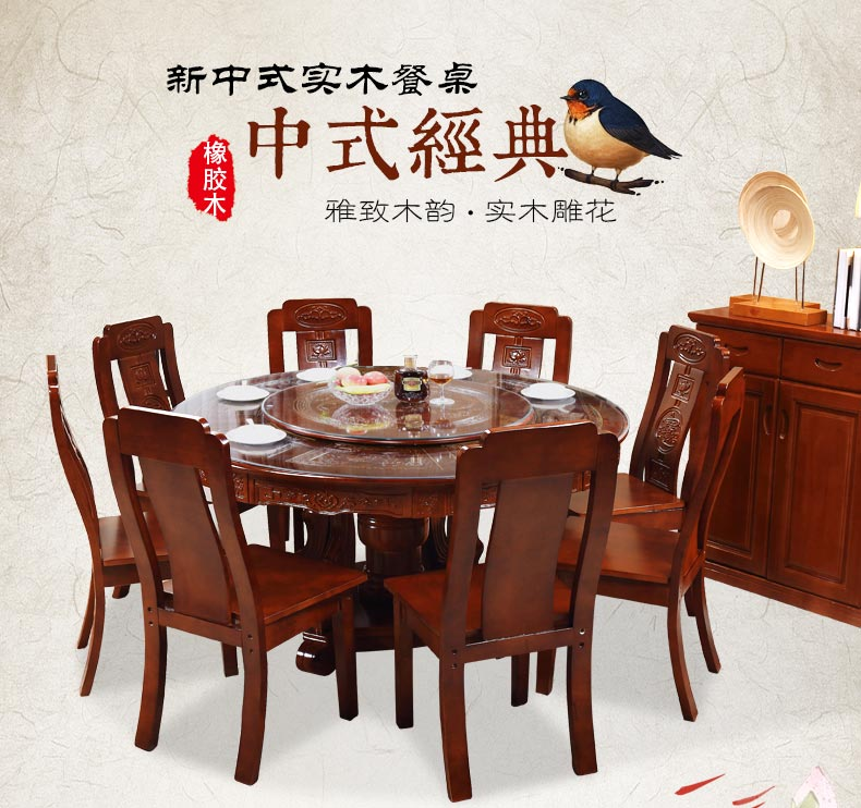 梦达酒店实木餐桌设计效果图