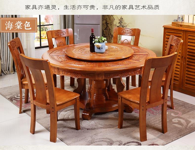梦达海棠色酒店实木餐桌图片