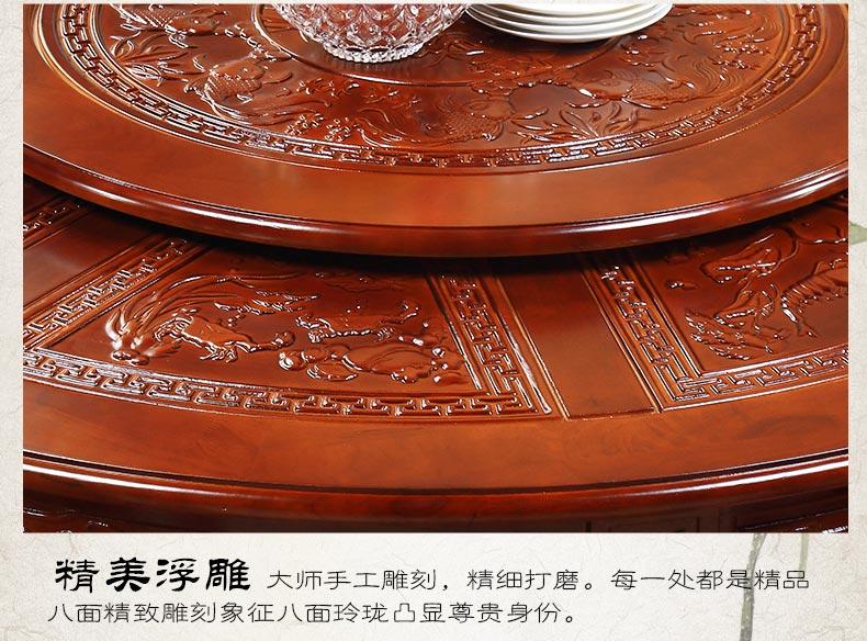 梦达酒店实木餐桌精美浮雕展示