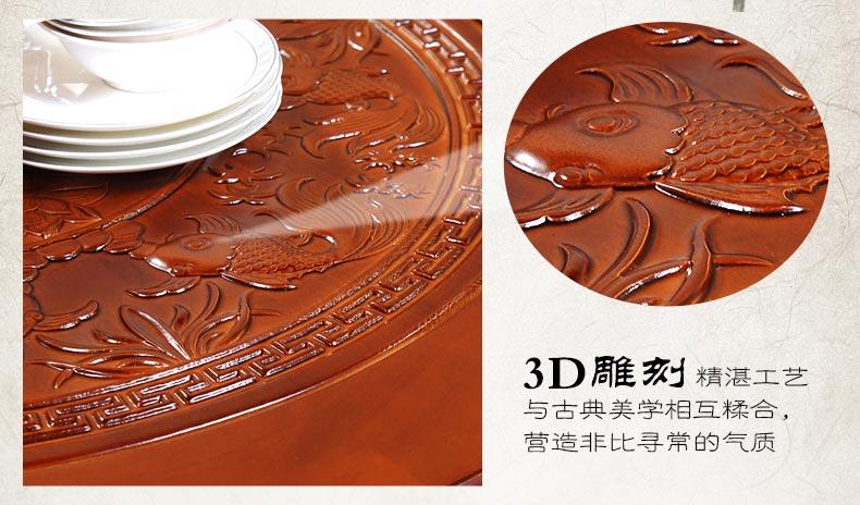 梦达酒店实木餐桌采用3d雕刻工艺