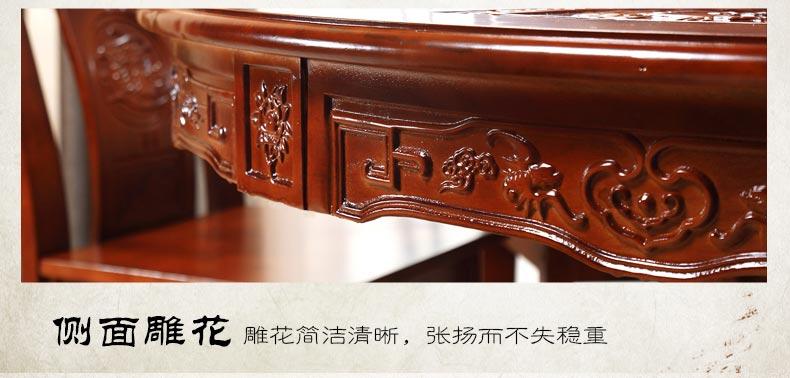 梦达酒店实木餐桌侧面雕花展示
