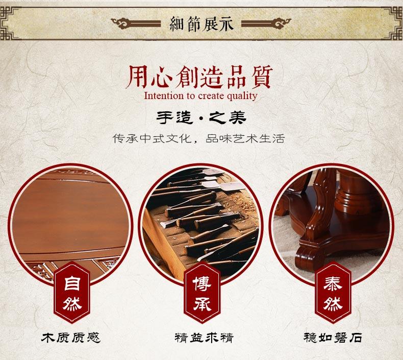 梦达酒店实木餐桌产品细节图