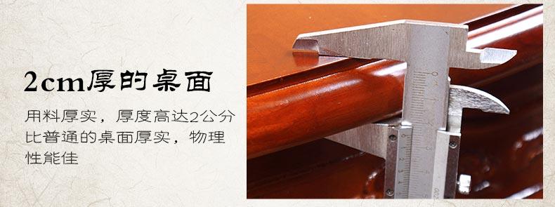 梦达酒店实木餐桌2cm厚厚实桌面