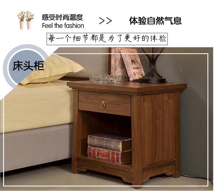 梦达酒店实木家具系列床头柜图片