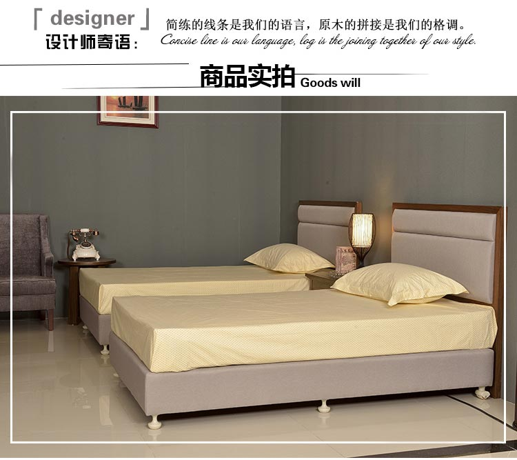 梦达酒店实木家具设计效果图