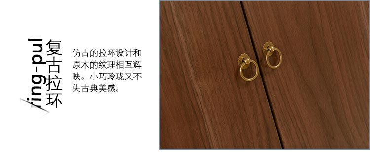 梦达酒店实木家具复古拉环设计