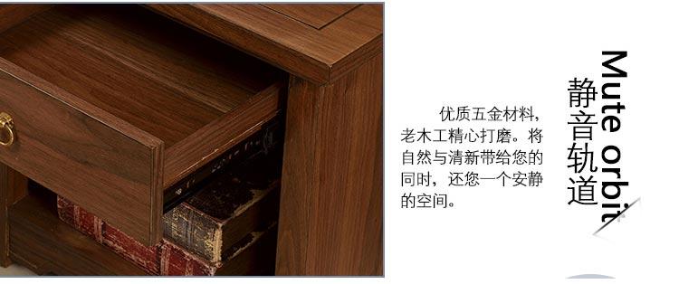 梦达酒店实木家具,采用静音轨道抽屉设计