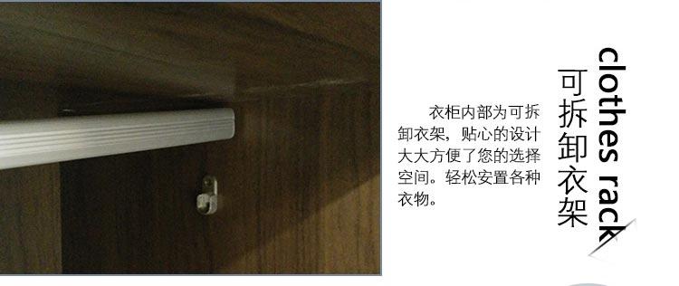 梦达酒店实木家具系列衣柜可拆卸衣架设计