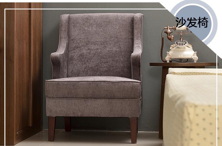 梦达酒店实木家具系列沙发椅图片