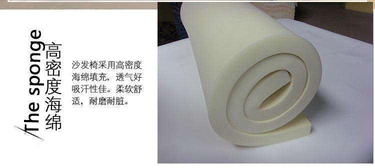梦达酒店实木家具系列沙发椅采用高密度海绵制作