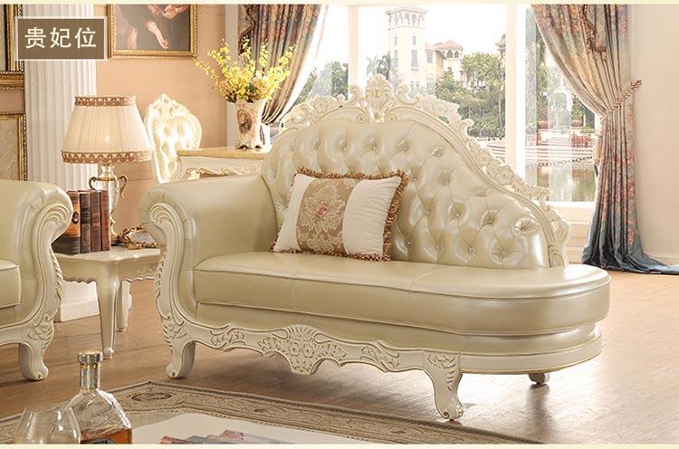 梦达酒店接待沙发贵妃椅图片