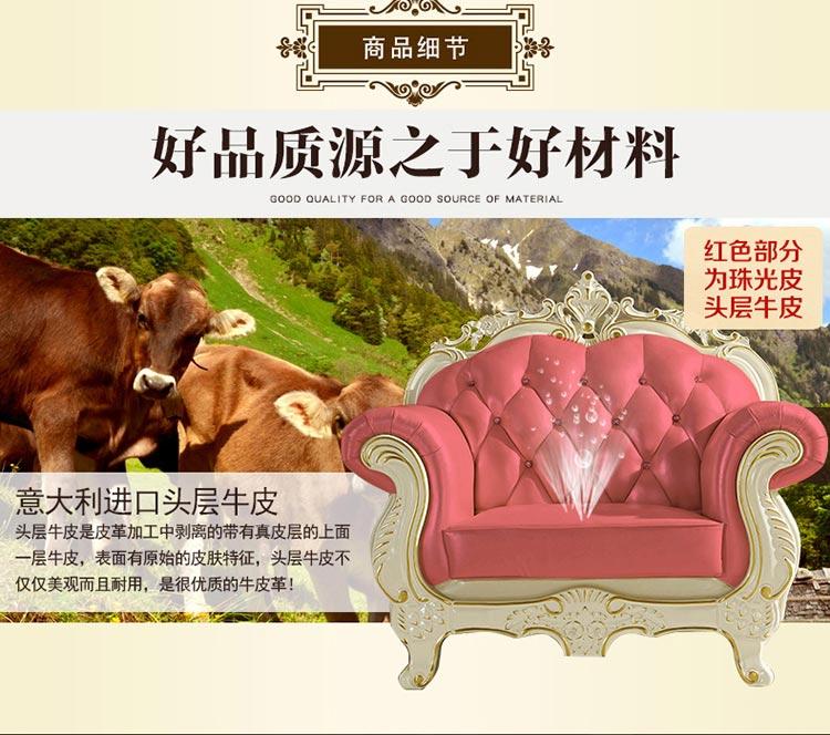 梦达酒店接待沙发采用头层牛皮制作