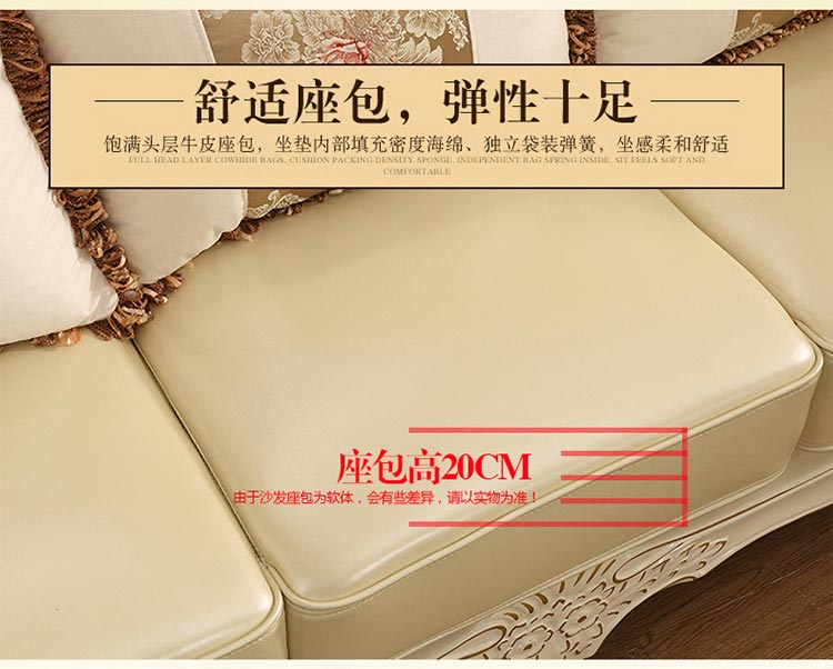 梦达酒店接待沙发20cm舒适座包,弹性十足