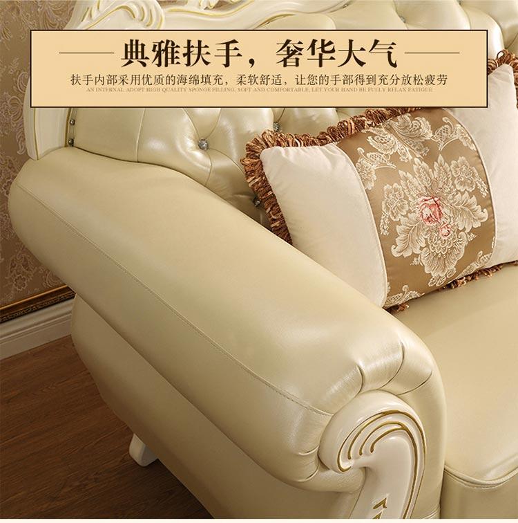 梦达酒店接待沙发典雅扶手,舒适大气