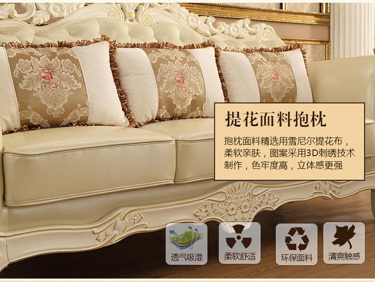 梦达酒店接待沙发提花面料抱枕图片