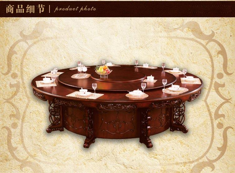 梦达酒店电动餐桌细节图片