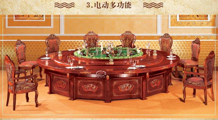 梦达酒店电动餐桌电动多功能设计