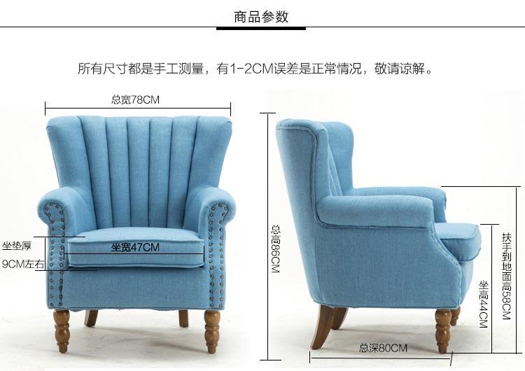 【宾馆单人沙发椅批发】_宾馆单人沙发图片_尺寸_价格