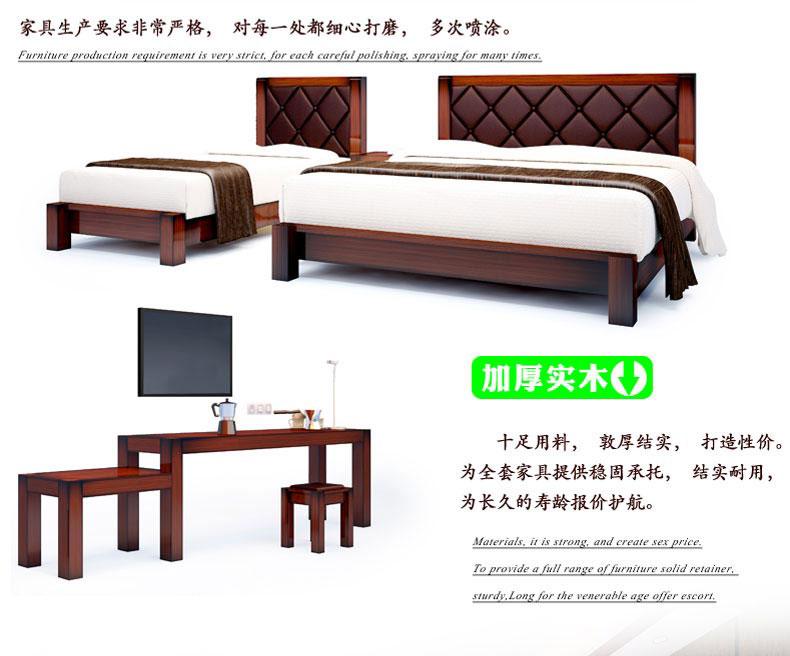 梦达高档酒店家具,加厚实木制作