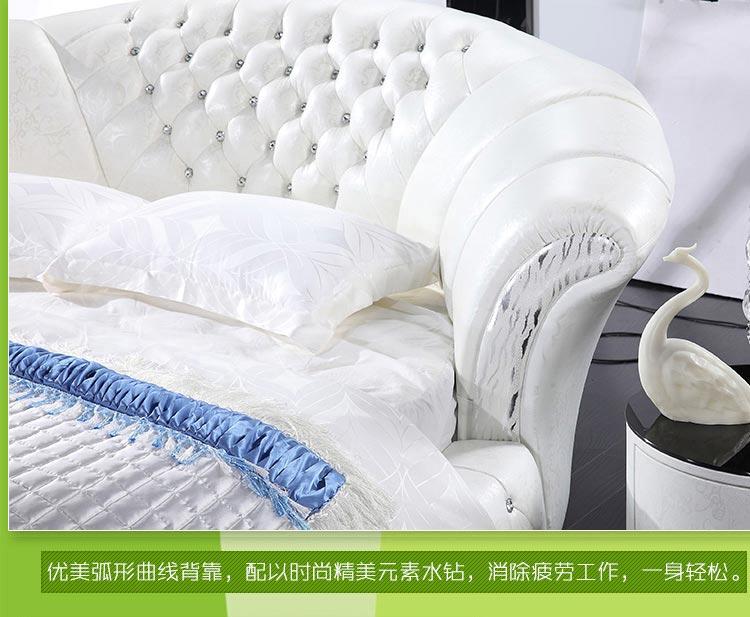 梦达情侣酒店圆床弧形曲线靠背图片