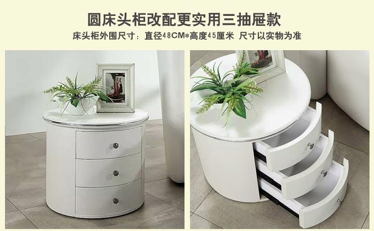 梦达情侣酒店圆床配套圆形床头柜展示