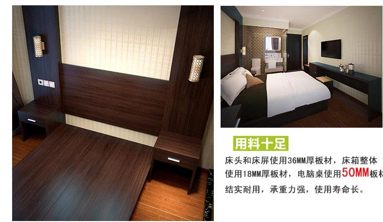 梦达快捷酒店客房家具采用E1级环保实木颗粒板制作